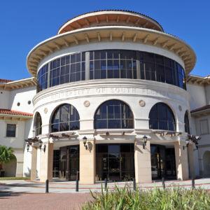 USFSM Campus - Rotunda